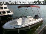 gliser G boat 500f  FULL